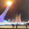 Sochi 2014 Opening Ceremonies